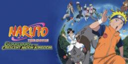 นารูโตะ Naruto นินจาจอมคาถา The Movie 3