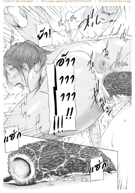 โดจิน Doujin ข้อดีของแตง32