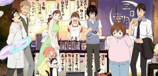 3-gatsu no lion 2nd season ตราบวันฟ้าใส (ภาค2) ตอนที่ 1-18 ซับไทย ยังไม่จบ