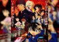 โคนัน เดอะ มูฟวี่ Detective Conan The Movie 24 : The Scarlet Bullet