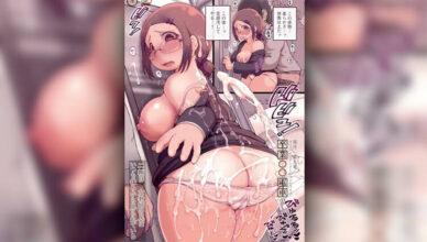 Sotsugyou Chikan Densha (Sotsugyou Chikan Densha) Vol.1-2 ซับไทย