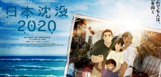 Japan Sinks: (2020) ญี่ปุ่นวิปโยค ตอนที่ 1-10 พากย์ไทย