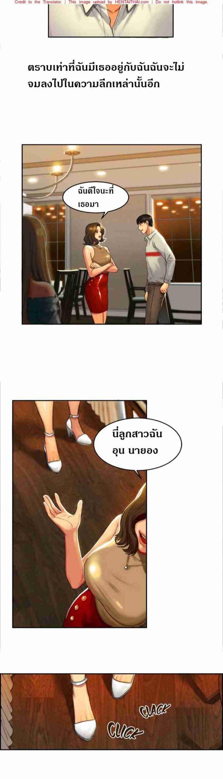 โดจิน Doujin หวานให้อมขมให้กลืน-40