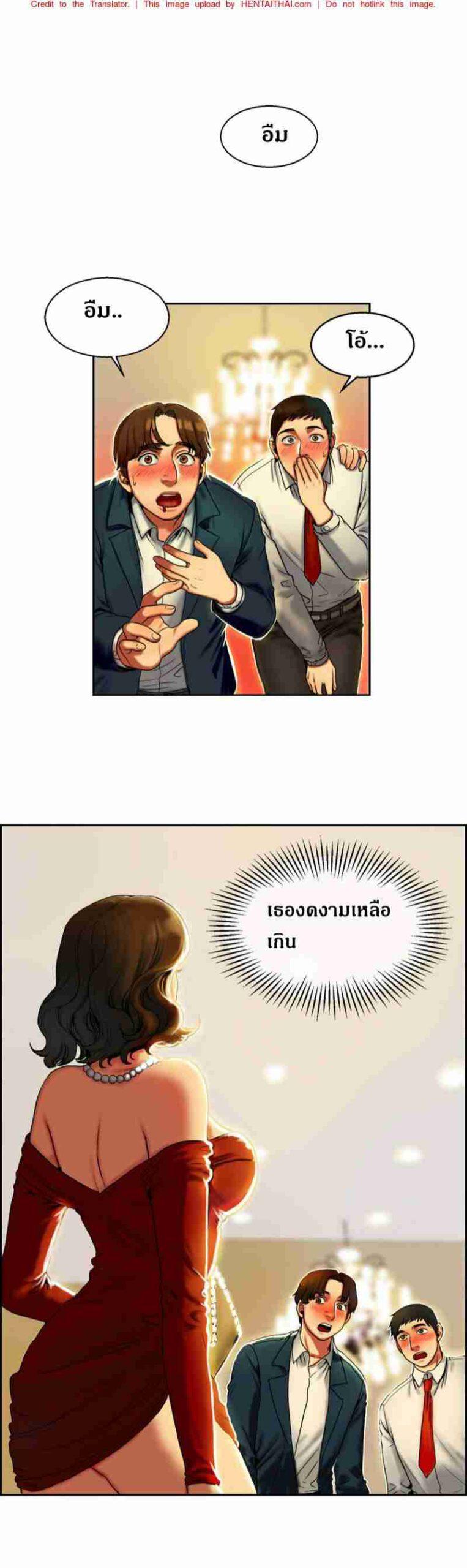 โดจิน Doujin หวานให้อมขมให้กลืน10