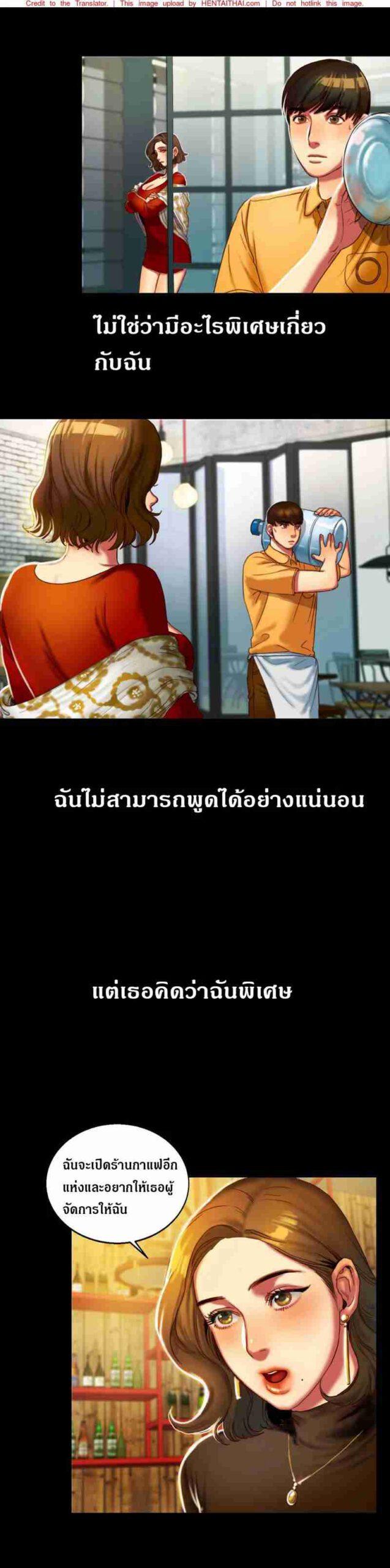 โดจิน Doujin หวานให้อมขมให้กลืน(2)12
