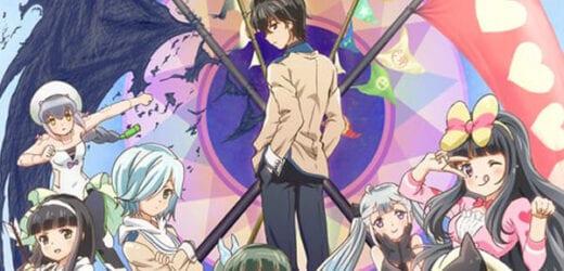 Kanojo ga Flag wo Oraretara อลวนรักหักแฟล็ก ตอนที่ 1-13 ซับไทย +OVA จบแล้ว