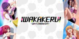 Iwa Kakeru! Sport Climbing Girls ทุกตอน ซับไทย
