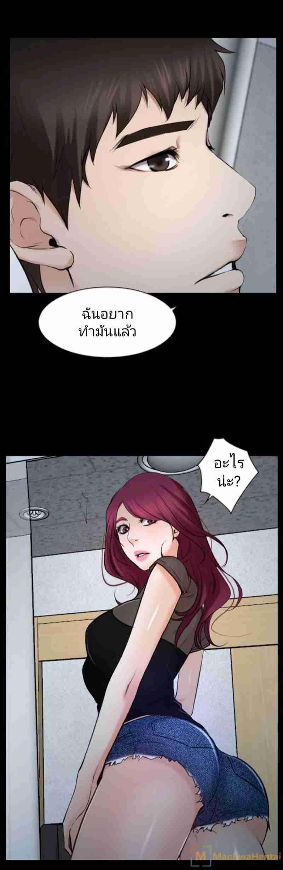โดจิน Doujin ความรู้สึกที่ซ่อนอยู่ในใจ(21)-20