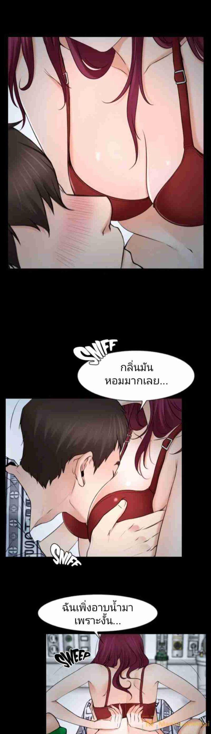 โดจิน Doujin ความรู้สึกที่ซ่อนอยู่ในใจ