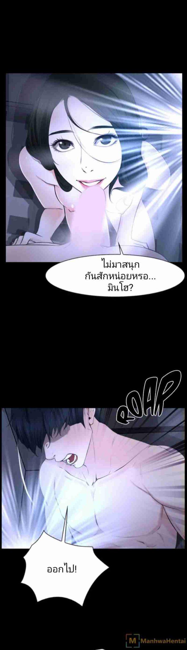 โดจิน Doujin ความรู้สึกที่ซ่อนอยู่ในใจ(21)10