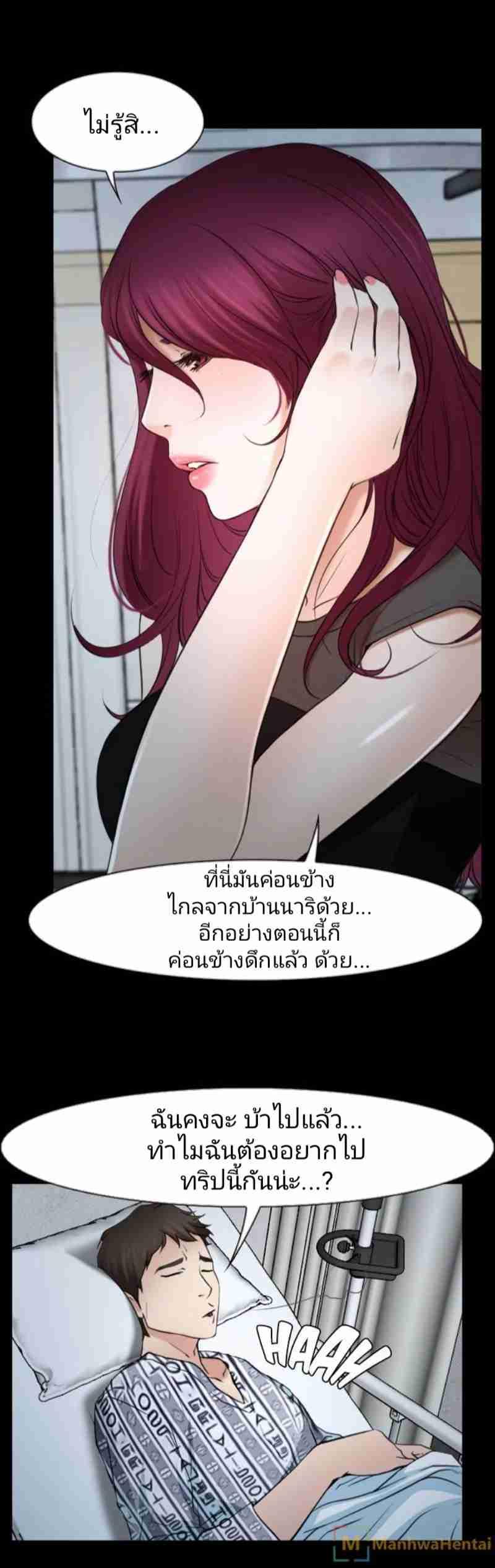 โดจิน Doujin ความรู้สึกที่ซ่อนอยู่ในใจ(21)18