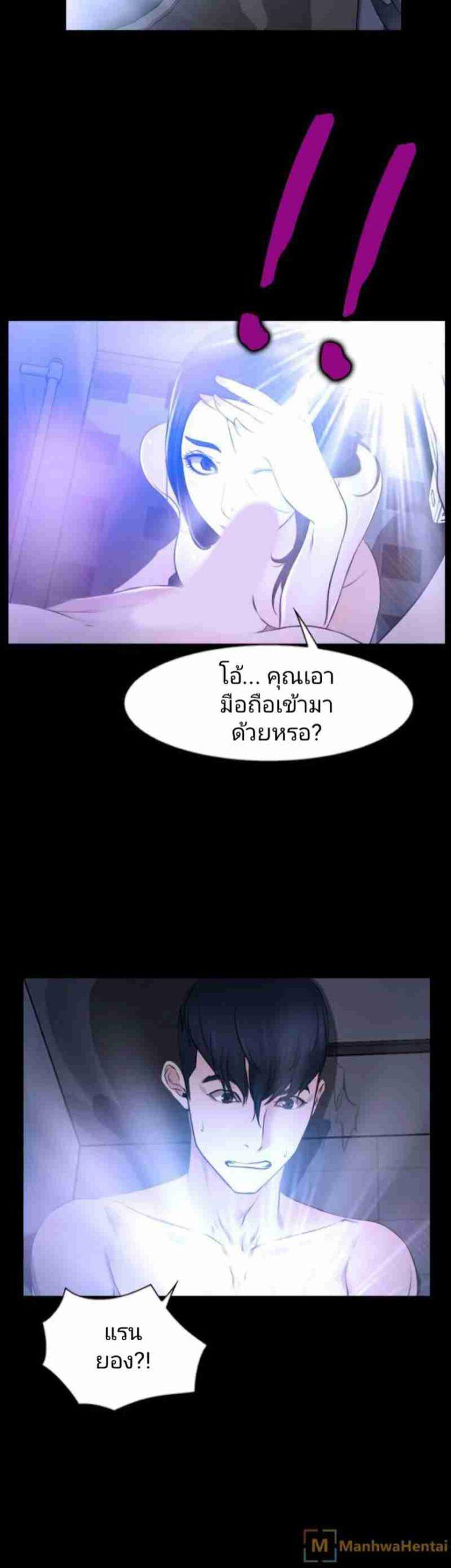 โดจิน Doujin ความรู้สึกที่ซ่อนอยู่ในใจ(21)5