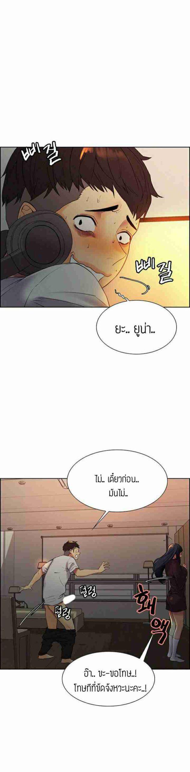 โดจิน Doujin รักแบบครอบครัวปลอมๆ