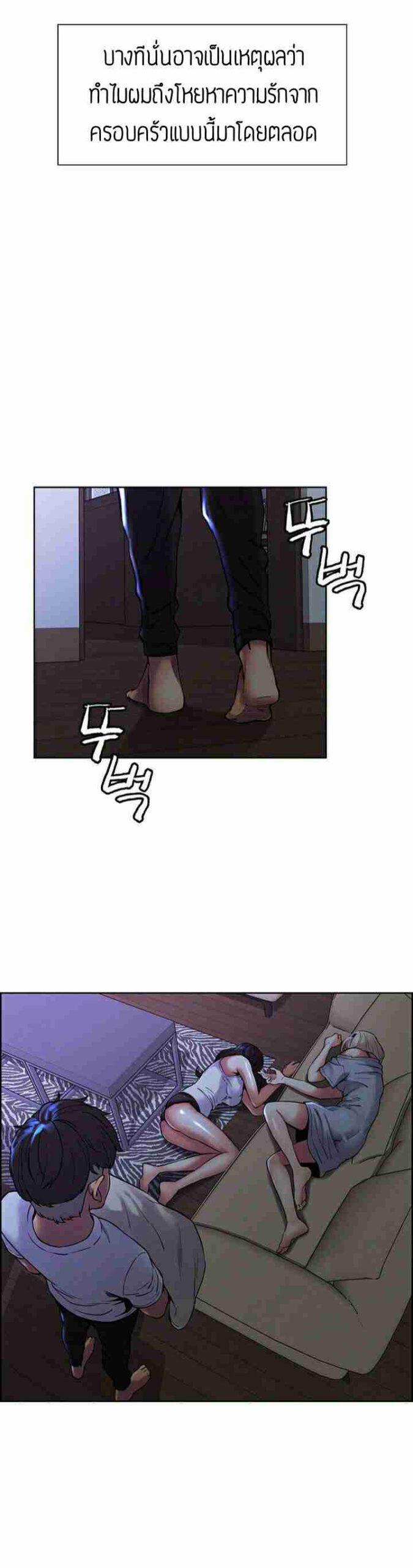 โดจิน Doujin รักแบบครอบครัวปลอมๆ19