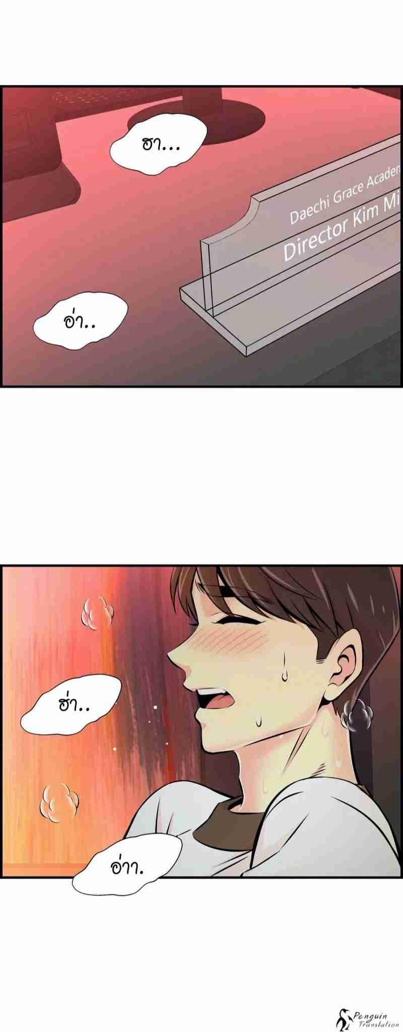 โดจิน Doujin เลือกใครดีมีหลายคน(9)2